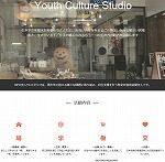 YCスタジオ