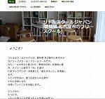 リトルスクールジャパン